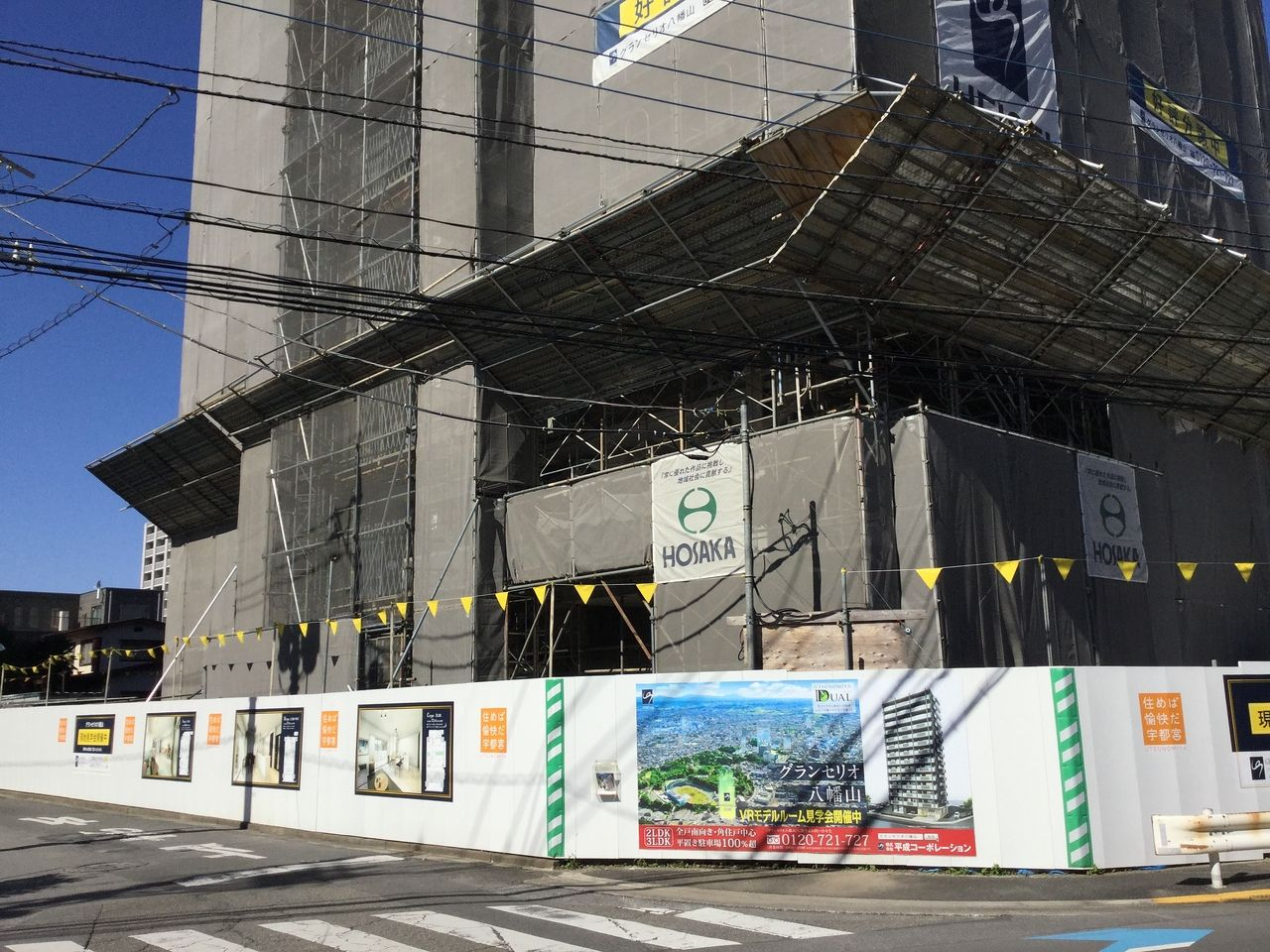宇都宮市 新築マンション グランセリオ八幡山