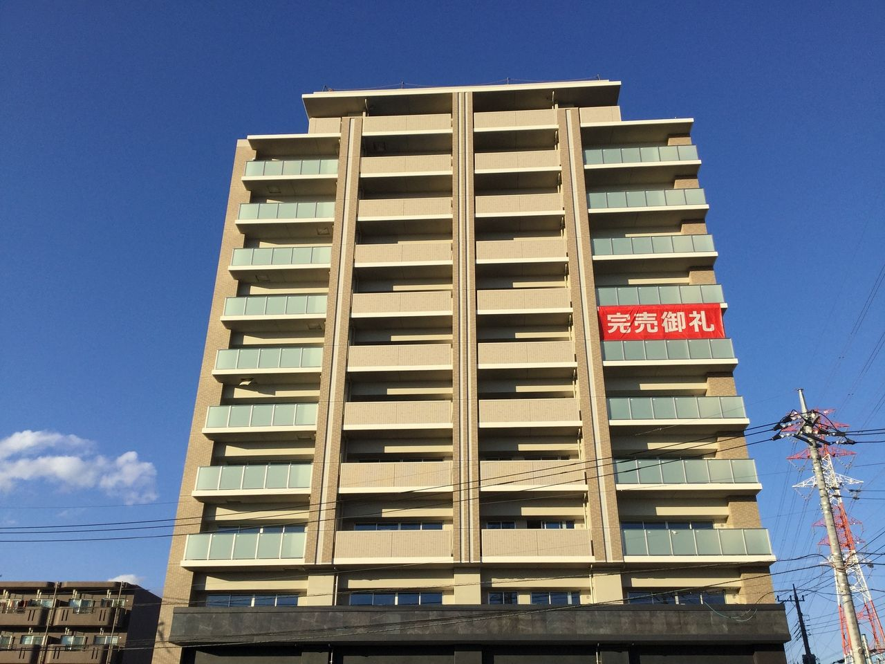 宇都宮市 新築マンション サーパス城東小ウエストスクエア