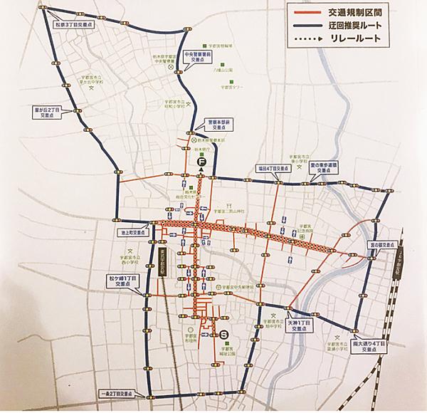 東京2020【聖火リレー】交通規制のご連絡です(゚∀゚)☆