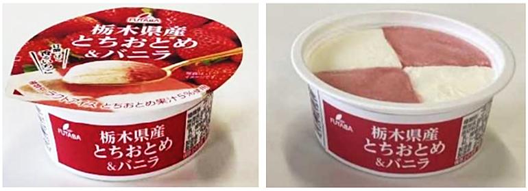《価格》140円+税 栃木県産とちおとめの果汁を使用した苺シャーベットと、ミルク感たっぷりのバニラを組み合わせたアイス。