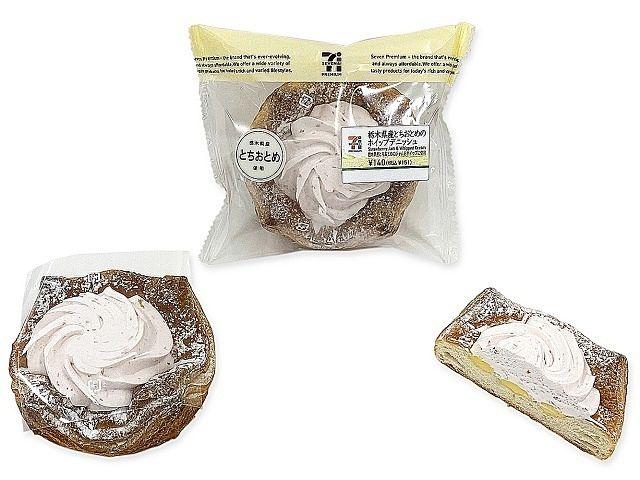 《価格》140円+税 栃木県産とちおとめ使用のホイップは、香り高くとちおとめジャムとクリームを合わせたほんのり甘酸っぱい商品。
