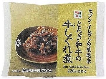 《価格》220円+税 風味良く柔らかい肉を味わえる牛しぐれ煮。針生姜をアクセントに、食べ進みの良い商品。