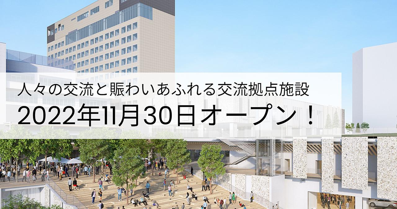 駅東がこんなことになってた(゚∀゚)ビックリです!JR宇都宮駅東口地区のまちづくり...交流拠点施設、建設☆
