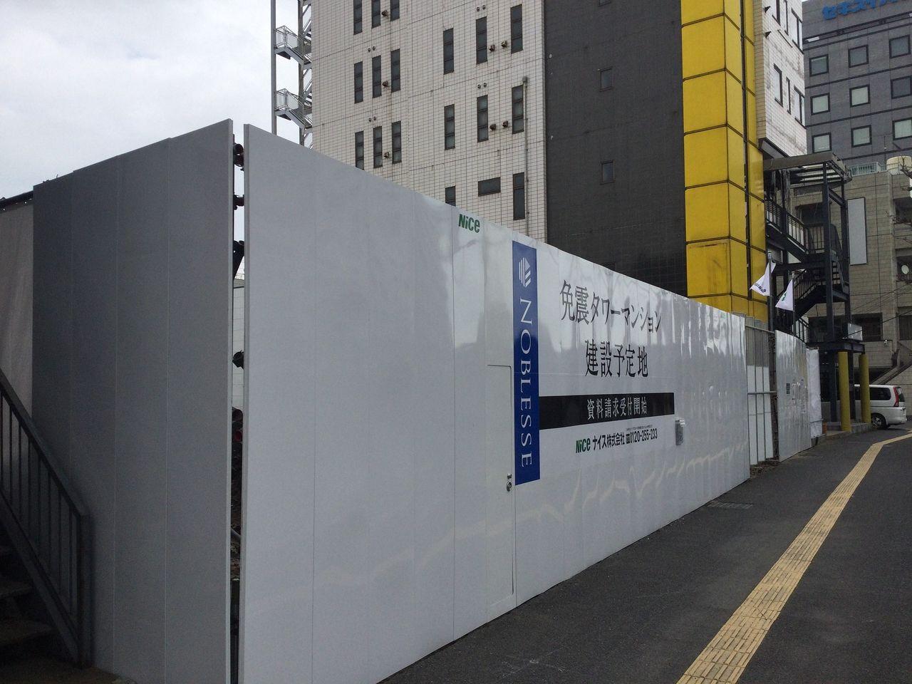 【2021年3月】完成予定順!宇都宮新築マンション情報!