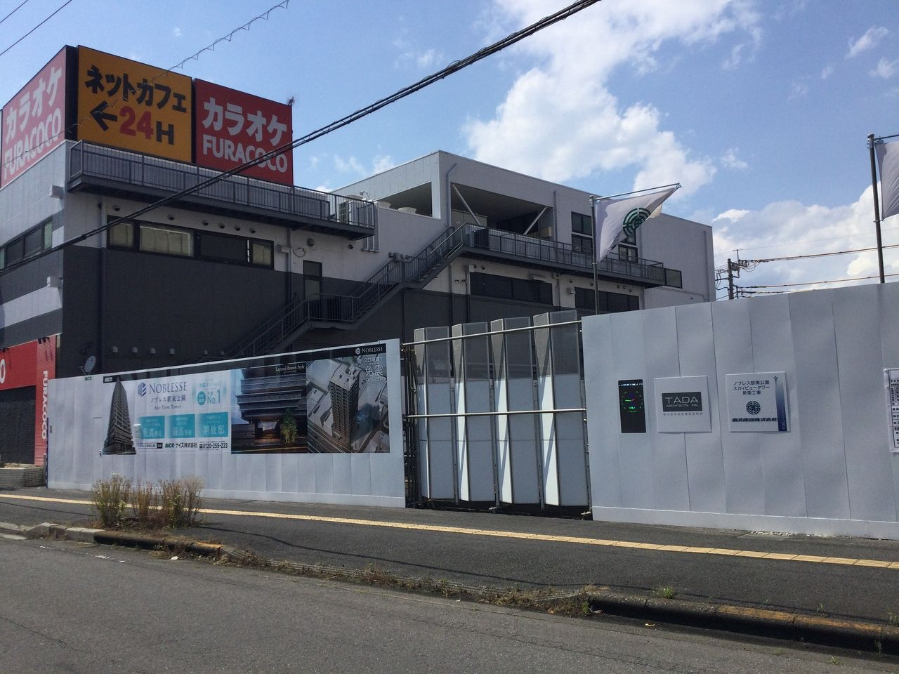 宇都宮新築マンション ノブレス駅東公園スカイビュータワー