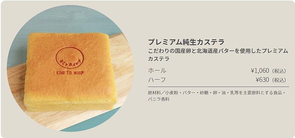 ホール ¥1,060(税込) ハーフ ¥630(税込)