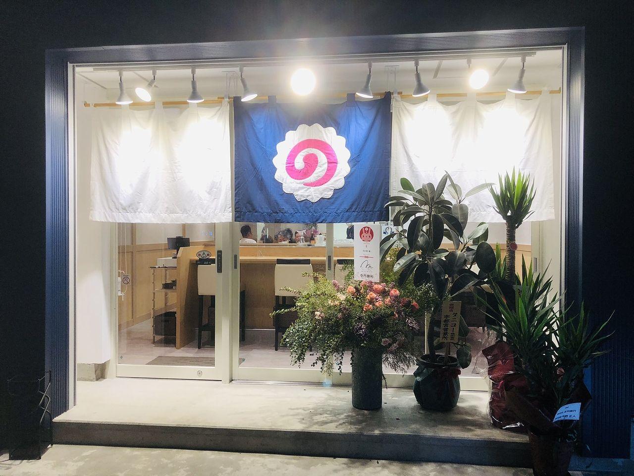 「花の季ネギ坊主」宇都宮駅西口で...10月18日、既にオープン済!Σ(゚Д゚)