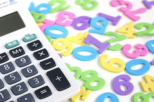 不動産査定価格の計算方法