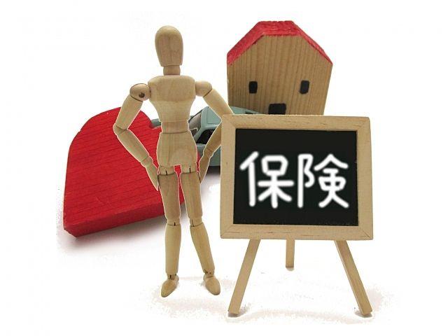 団体信用生命保険 団信 住宅ローン保険